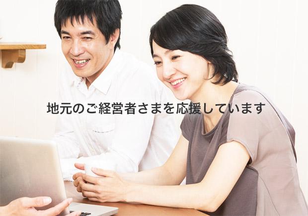 愛知県大府市・東海市での経理・税金のことは専門家である私ども税理士におまかせください