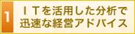 top_02_1