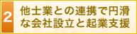 top_02_2