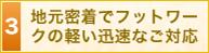 top_02_3